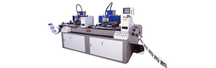 Serigraphy Machine Series